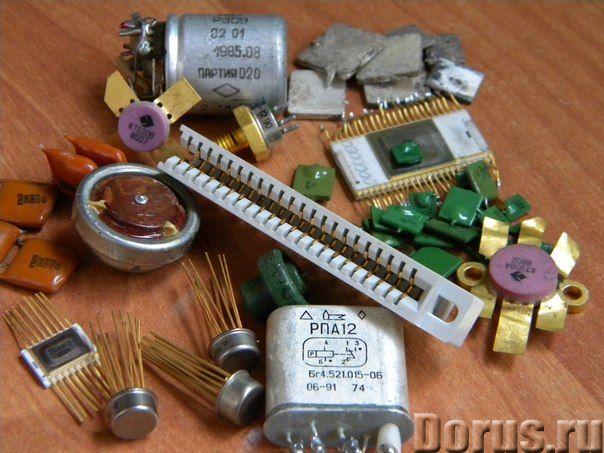 Купим радиодетали, радиотехническое и контрольно-измерительно оборудование, ЭВМ - Радиоэлектроника -..., фото 5